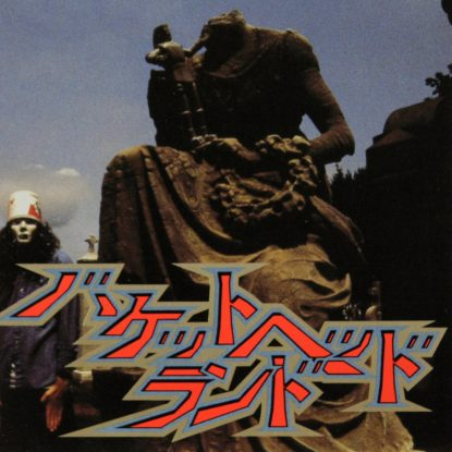 Buckethead - Bucketheadland - CD