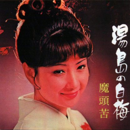 Masami Akita Zbigniew Karkowsk Mazk - CD