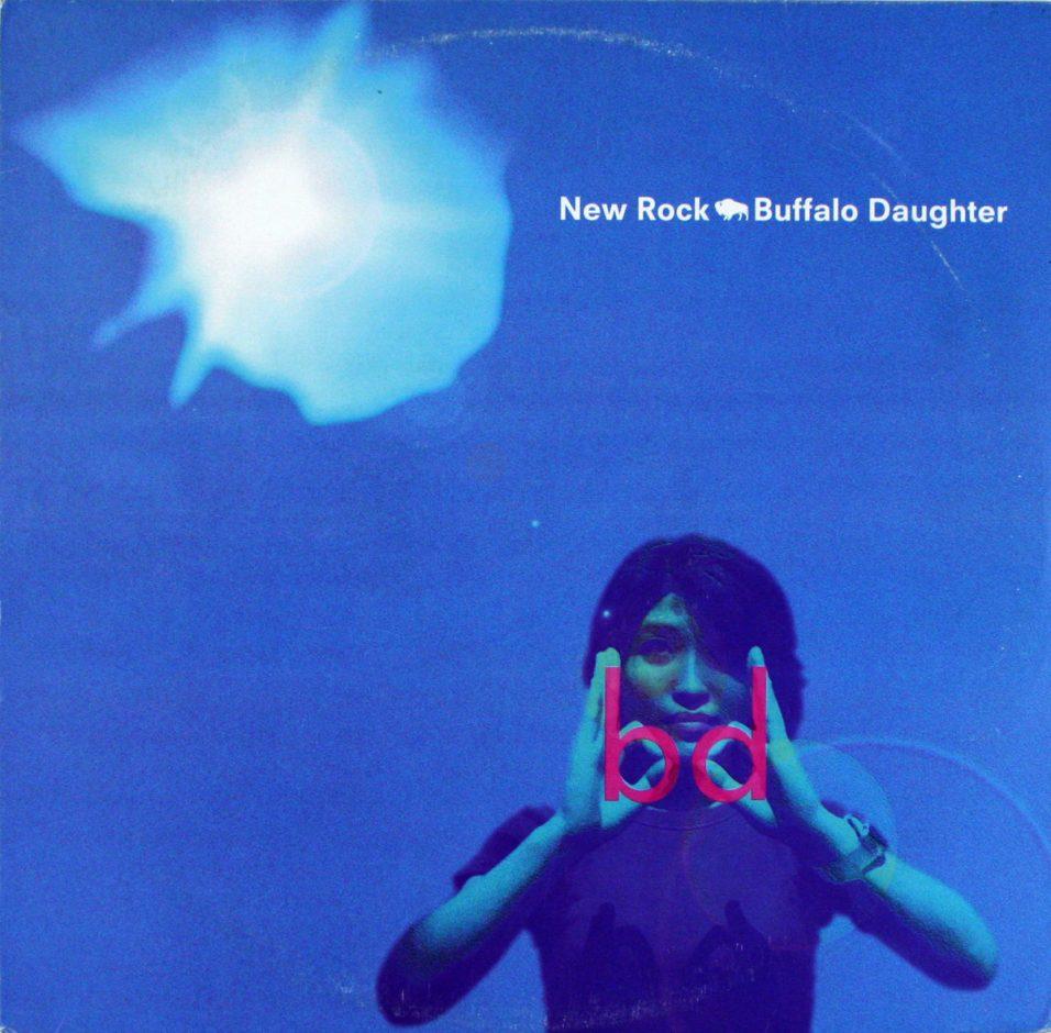 Buffalo Daughter - New Rock - Vinyl