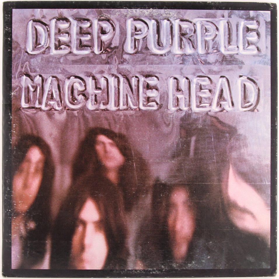 Deep Purple - Machine Head - Vinyl