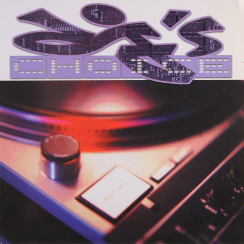 DJ's Choice - Vinyl