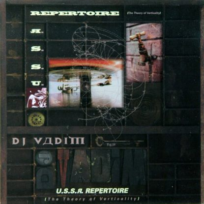 DJ Vadim - U.S.S.R. Repetoire - CD