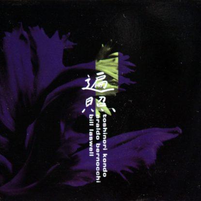 Toshinori Kondo / Eraldo Bernocchi / Bill Laswell - Charged - CD