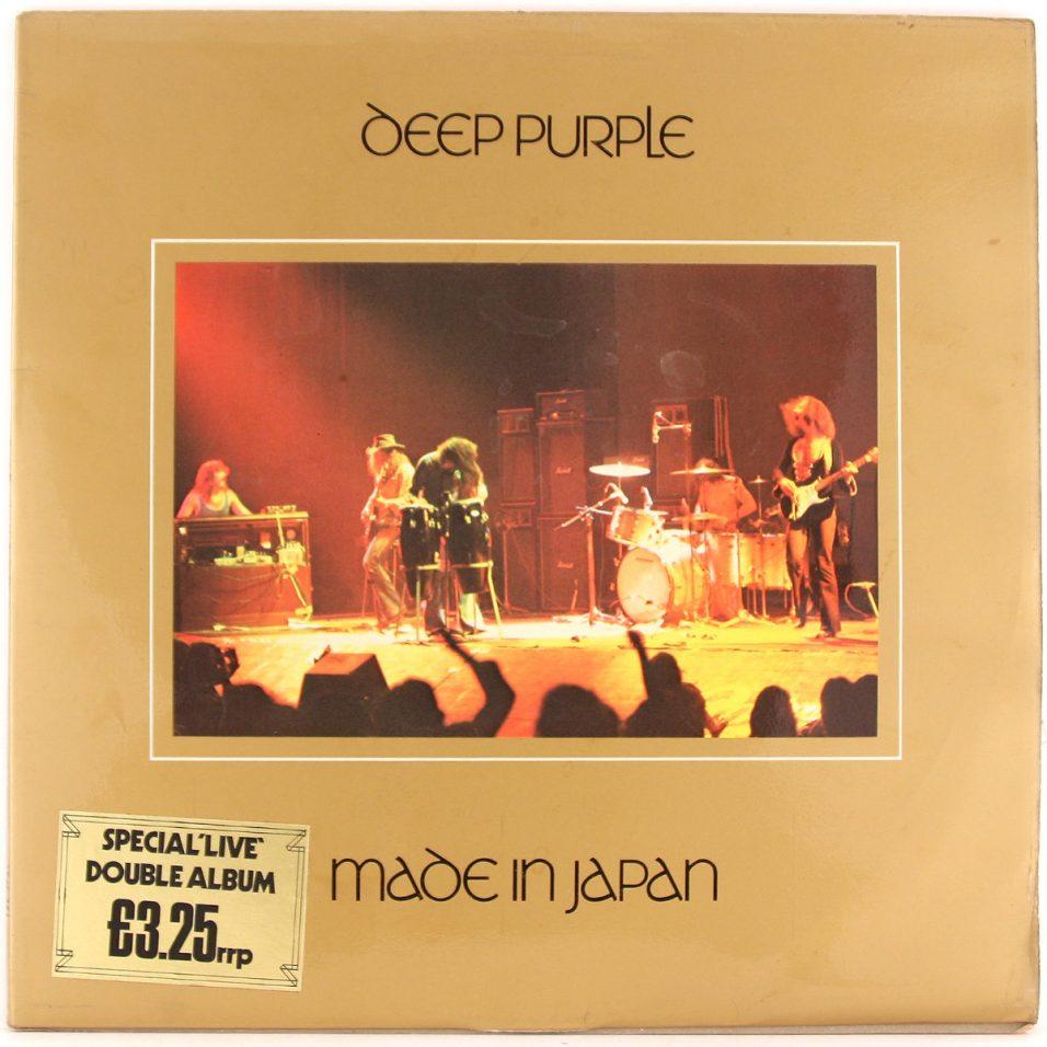 Deep Purple - Made In Japan - Vinyl