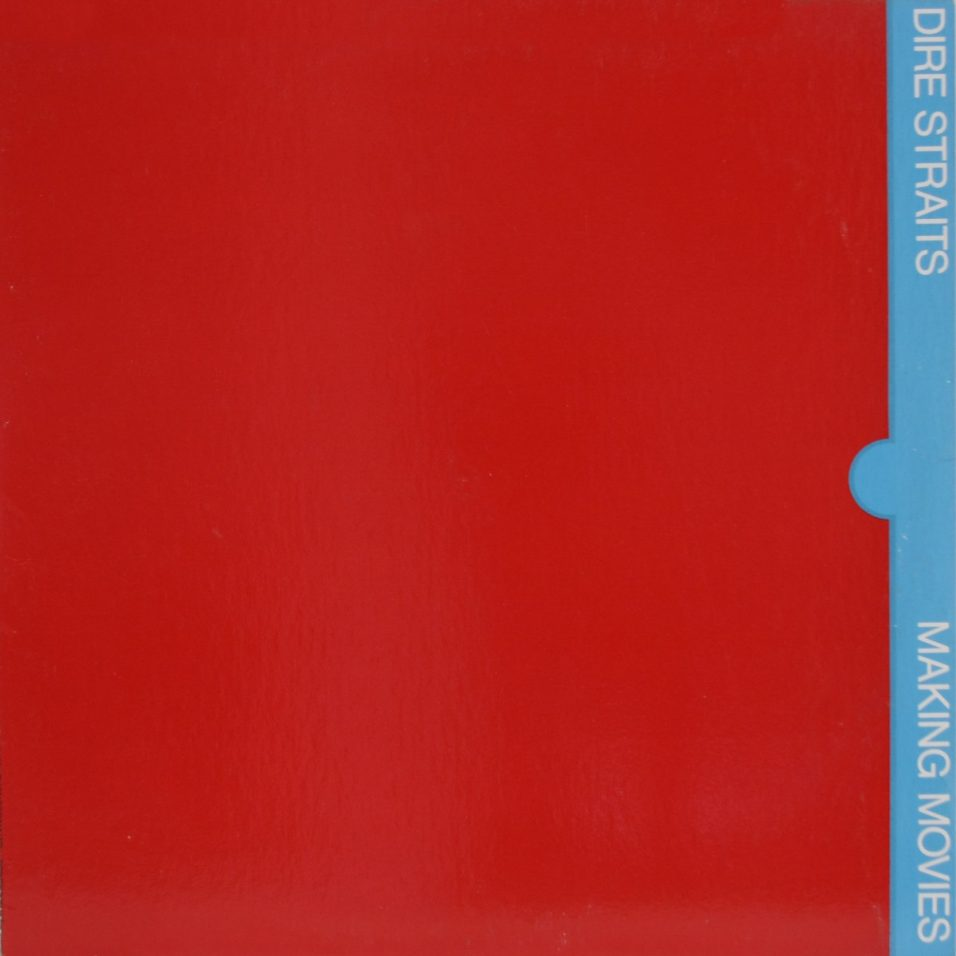 Dire Straits - Making Movies - Vinyl