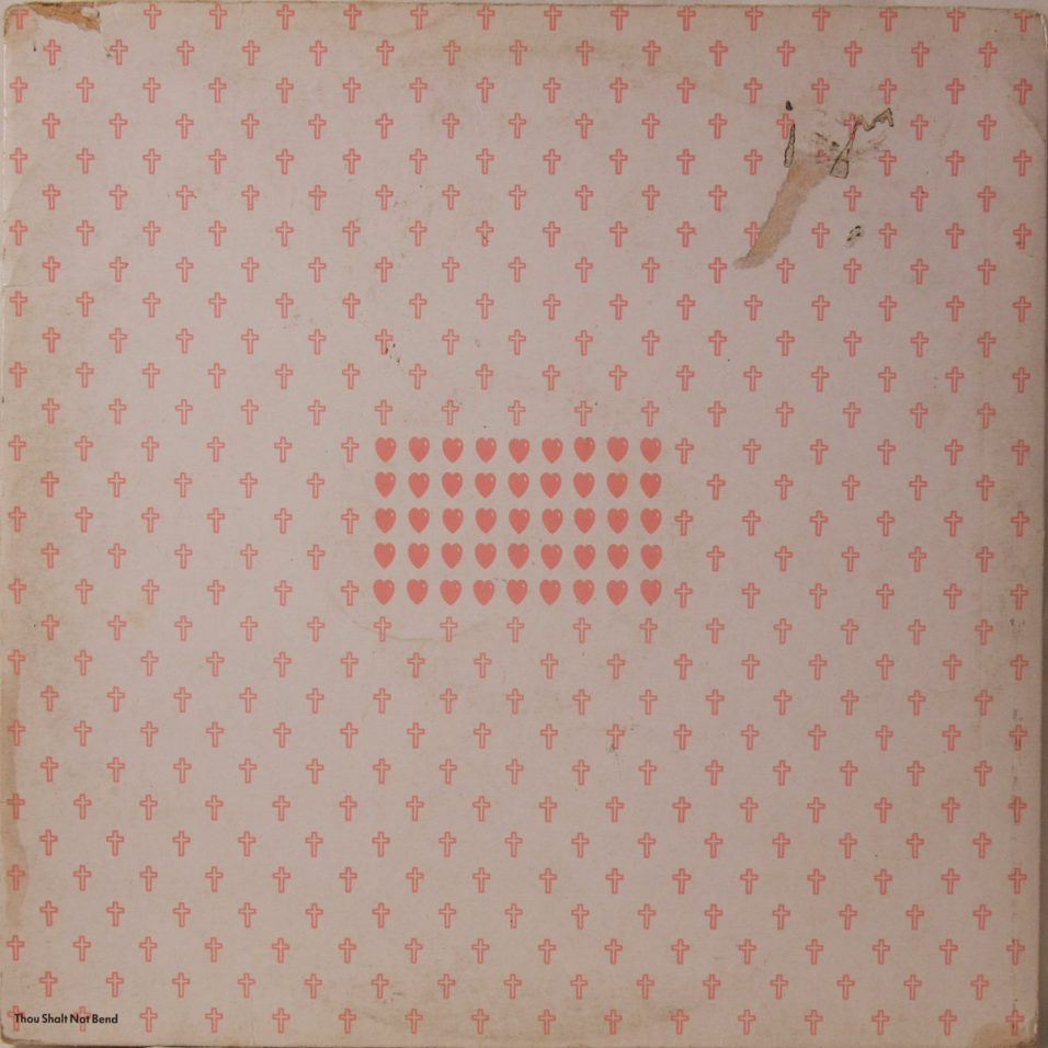 Frankie Goes To Hollywood - Power of Love - Vinyl
