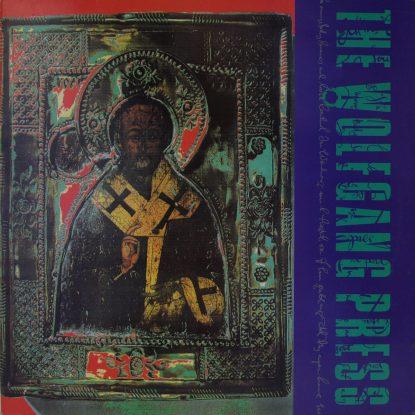 Wolfgang Press - King of Soul - Vinyl